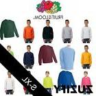 Fruit of the Loom Youth 5.0 oz. Heavy Cotton Long-Sleeve T-S